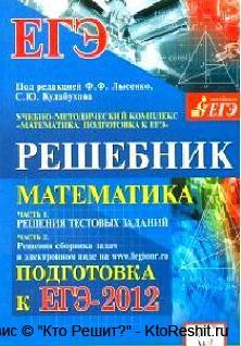 Математика 6 класс [ 11