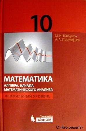 Физика дидактические материалы 10 класс марон решебник