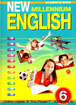6 класс Английский язык