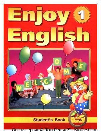 гдз по английскому онлайн 10 класс биболетова: