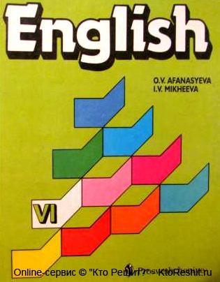 ГДЗ по английскому языку 6