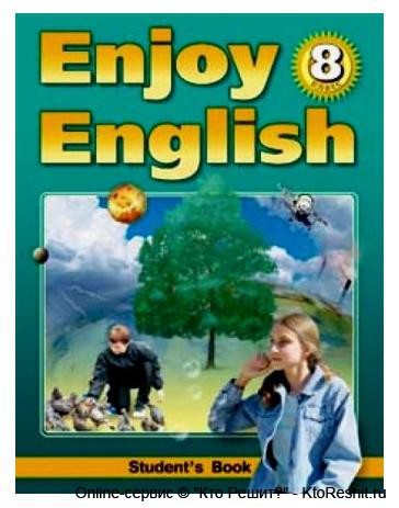 Гдз по английскому языку 10 класс алимов