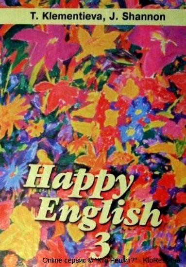 happy english 1 гдз: