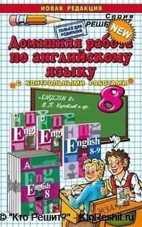 book The Sexual Woman in Latin American