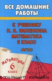 Решебник Алгебра Алимов 10-11 Класс 2013