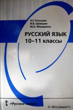 Учебник угриновича информатика 8 класс читать онлайн