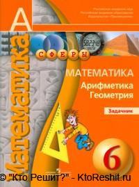 Мордкович 9 Класс Учебник ГДЗ 2013