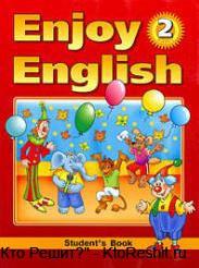 ответы на английский язык 4 класс биболетова денисенко трубанева рабочая тетрадь