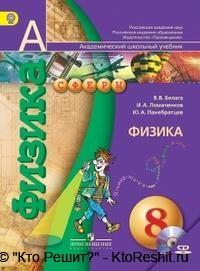 Гдз Алимов 13-е Издание